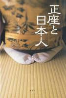 torisuwa_4_s5