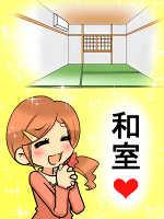torisuwa_8_s4